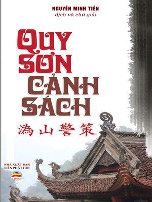 cover image of Quy Sơn cảnh sách
