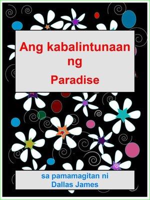 cover image of Ang kabalintunaan ng Paradise