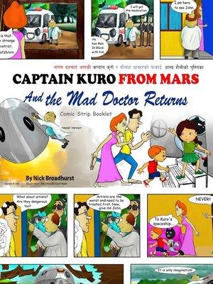 cover image of मंगल ग्रहबाट आएकी कप्तान कुरो र बौलाह डाक्टरको फकाई हास्य शैलीको पुस्तिका