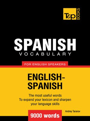 cover image of Spanish Vocabulary for English Speakers
