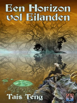 cover image of Een horizon vol eilanden