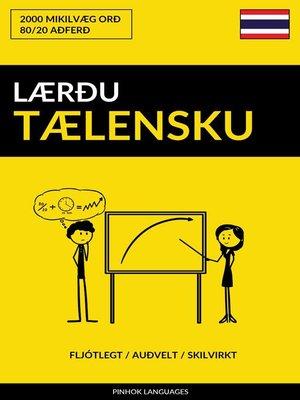 cover image of Lærðu Tælensku