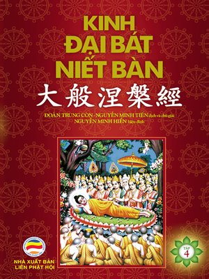 cover image of Tập 4