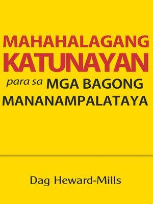 cover image of Mahahalagang Katunayan Para Sa Mga Bagong Mananampalataya