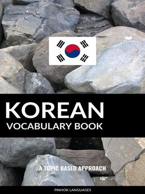 cover image of Korean Vocabulary Book