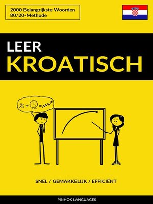 cover image of Leer Kroatisch