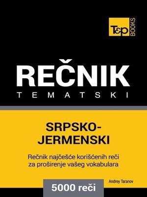 cover image of Srpsko-Jermenski tematski rečnik