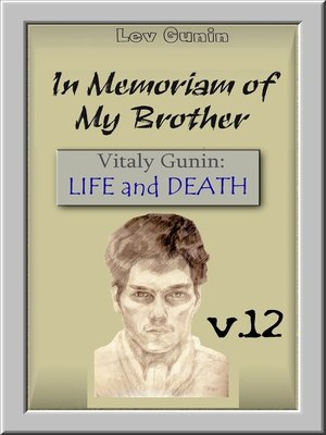 cover image of In Memoriam of my Brother. V. 12. Years of Work. Designer. Photos.