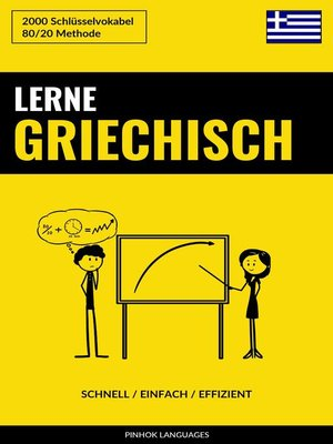 cover image of Lerne Griechisch