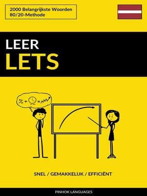 cover image of Leer Lets