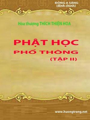 cover image of Phật học phổ thông (Tập II)