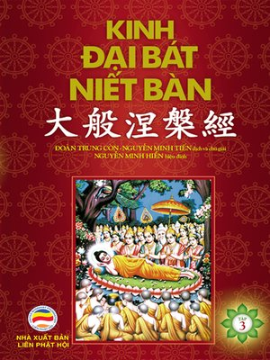 cover image of Tập 3