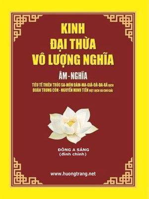 cover image of Kinh Đại thừa Vô Lượng nghĩa.
