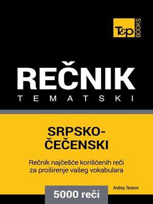 cover image of Srpsko-Čečenski tematski rečnik