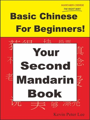 cover image of Basic Chinese For Beginners! Your Second Mandarin Book