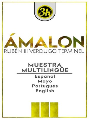 cover image of ÁMALON