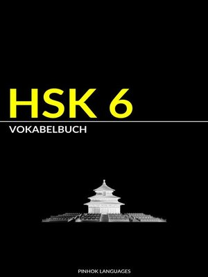 cover image of HSK 6 Vokabelbuch