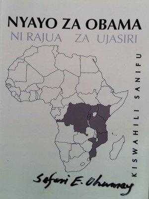 cover image of Nyayo Za Obama