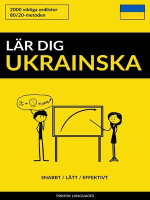 cover image of Lär dig Ukrainska