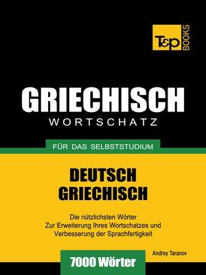 cover image of Deutsch-Griechischer Wortschatz für das Selbststudium
