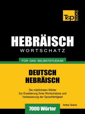 cover image of Wortschatz Deutsch-Hebräisch für das Selbststudium