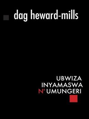 cover image of Ubwiza,Inyamaswa N' Umungeri