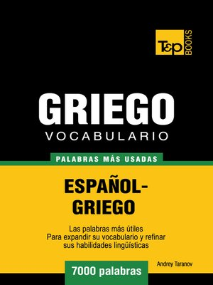 cover image of Vocabulario Español-Griego