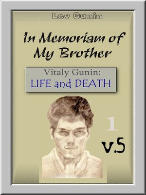 cover image of In Memoriam of my Brother. V. 5-1. Design, Decorative works, Interiors. Book 1.