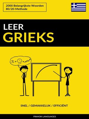 cover image of Leer Grieks