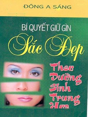 cover image of Bí quyết giữ gìn sắc đẹp