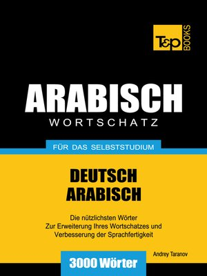 cover image of Wortschatz Deutsch-Arabisch für das Selbststudium