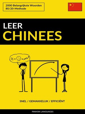 cover image of Leer Chinees