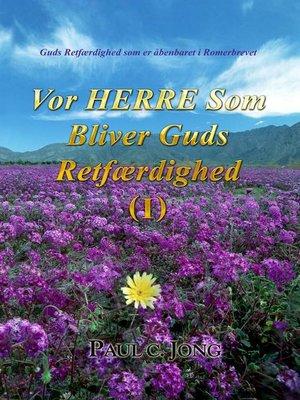 cover image of Vor HERRE Som Bliver Guds Retfærdighed (I)--Guds Retfærdighed som er åbenbaret i Romerbrevet