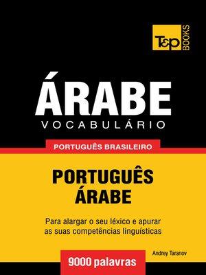 cover image of Vocabulário Português Brasileiro-Árabe