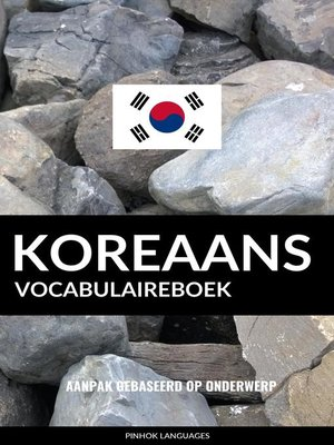 cover image of Koreaans vocabulaireboek