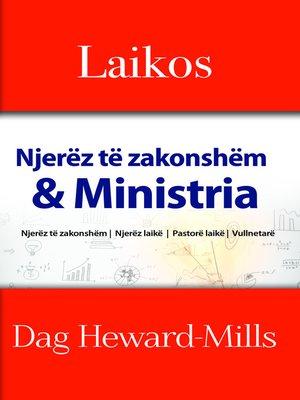 cover image of Laikos (Njerëz të zakonshëm)