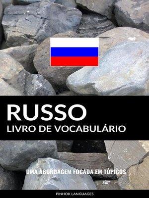 cover image of Livro de Vocabulário Russo