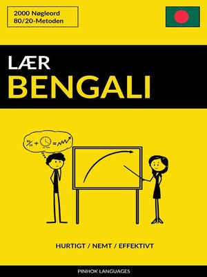 cover image of Lær Bengali