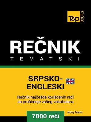 cover image of Srpsko-Engleski (britanski) tematski rečnik--7000 korisnih reči