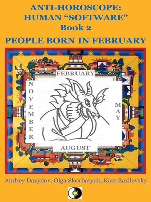 cover image of People Born In February