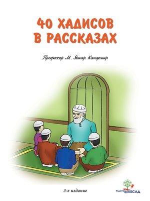 book Groundwater vulnerability : chernobyl 2014