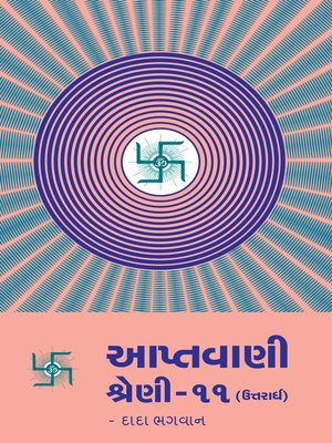 cover image of Aptavani-11 (U) (In Gujarati)
