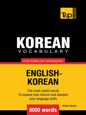 cover image of Korean vocabulary for English speakers