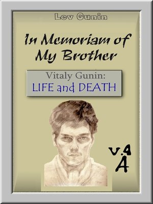 cover image of In Memoriam of my Brother. V. 4-1. Composite-spatial graphics. Book 1.