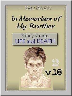 cover image of In Memoriam of my Brother. V. 18-2. the Residences. the App. on Proletarskaya (2). Book 2.