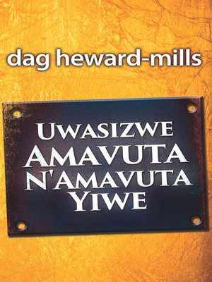 cover image of Uwasizwe Amavuta N'Amavuta Yiwe