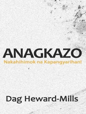cover image of Anagkazo (Nakahihimok na Kapangyarihan)