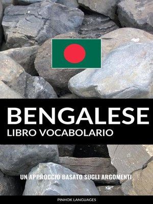 cover image of Libro Vocabolario Bengalese