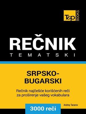 cover image of Srpsko-Bugarski tematski rečnik