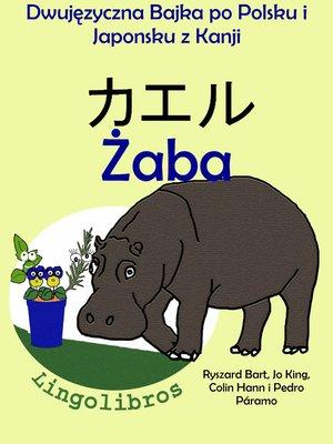 cover image of Dwujęzyczna Bajka po Polsku i Japońsku z Kanji